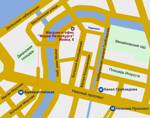 Ближайшие станции метро: